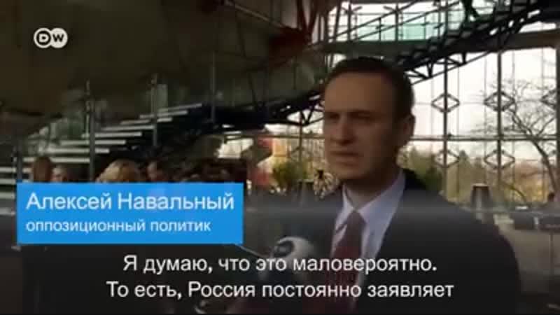 Европейский суд по правам человека вынес решение: Алексей Навальный должен получить от российского государства в общей сложности