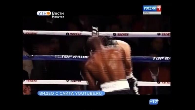 Сибирский Рокки Руслан Проводников приедет на соревнования Слюдянский ринг
