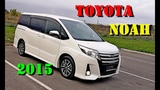 Жирный Toyota Noah 2015 г. Авто из Японии в наличии и под заказ
