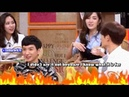 [ENGSUB] Zhoumi once eating using ashtray