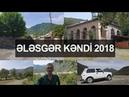 Zaqatala 2018 Ələsgər kəndi 2018 sənədli film