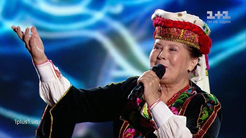 Лидия Федоровна Горошко – Я козачка твоя – выбор вслепую – Голос страны 9 сезон - ГолосКраїни