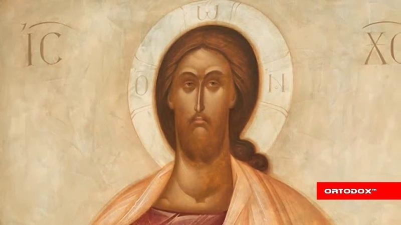 Bizans İmparatoru I.Justinianusun(527565) yazdığı ilahi O monogenis Yios -Ο μονογενής Υιός