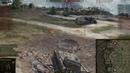 World of Tanks Лампа командиру за 1 бой на стоке без према и голды