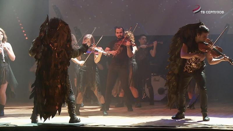 Симфонический оркестр «Concord Orchestra» выступил в Серпухове