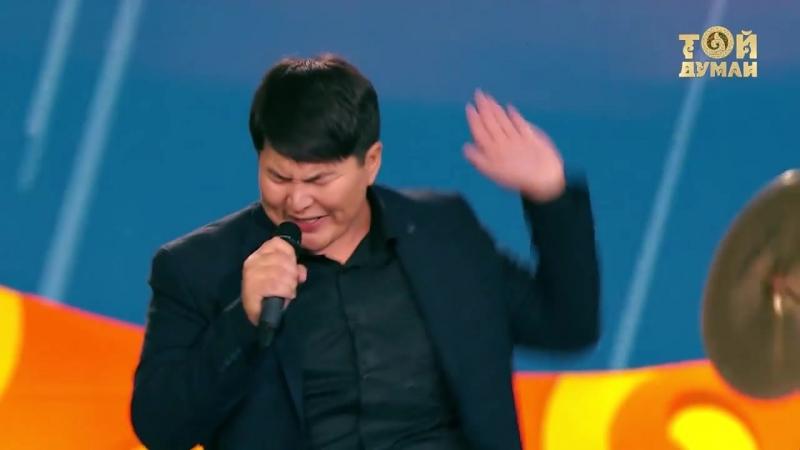 Той Думан 2017- Ахан Отыншиев - Шудың бойында