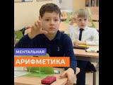 Новые школы в Москве – Москва 24