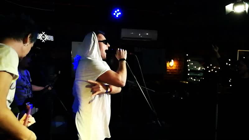 Пётр Брок и Брокколиband Группа крови (кавер) рок-бар Безумий 22.12.18