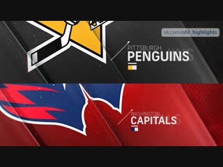 Pittsburgh Penguins vs Washington Capitals Nov 7, 2018 HIGHLIGHTS HD