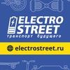 ElectroStreet | Электротранспорт в каждый дом!