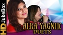Alka Yagnik Duets Melodious Romantic Songs Collection Bollywood Evergreen Hindi Songs