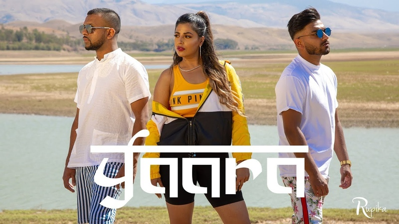 Rupika YAARA Feat Mumzy Stranger Nish Official Video Music By SP