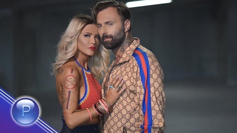 VANYA DJ DAMYAN - SHTE ME PREDADESH LI Ваня и DJ Дамян - Ще ме предадеш ли, 2019