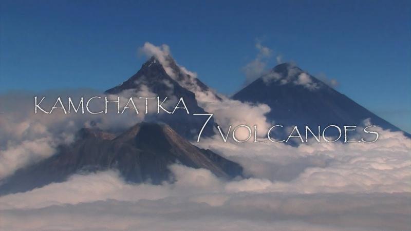 Kamchatka. 7 volcanoes movie trailer with English subtitles