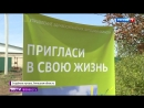 Российские медики устроили симпатичную акцию