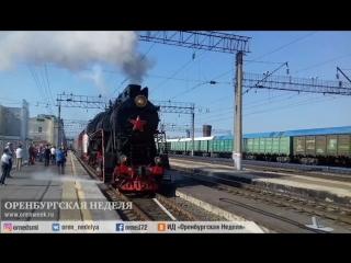 Ретро-поезд в Оренбурге, 04.05.2018