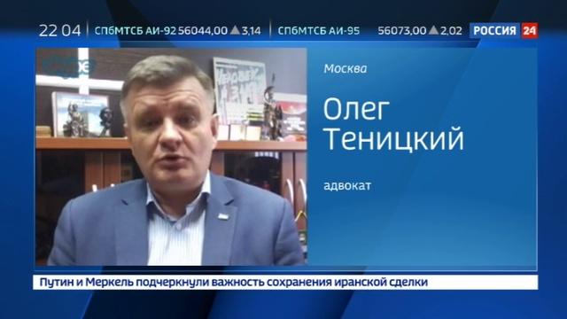 Новости на Россия 24 • Попытка навести порядок в подъезде привела отца двух детей на скамью подсудимых