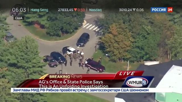 Новости на Россия 24 • Стрельба в медцентре в Нью-Гэмпшире: один человек погиб
