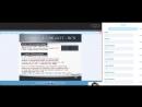 Варианты выгодного использования КТС и BCN (Елена Ессер)