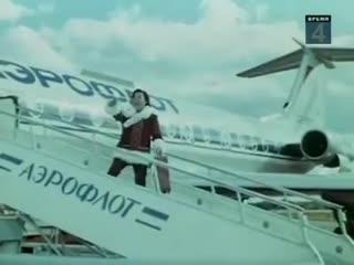 Полад Бюльбюль Оглы и Ту-134