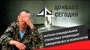 Жуткая суицидальная статистика превращает офицеров ВСУ в психологов