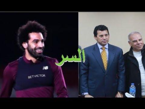 تفاصيل مكالمة وزير الشباب والرياضة مع محم15