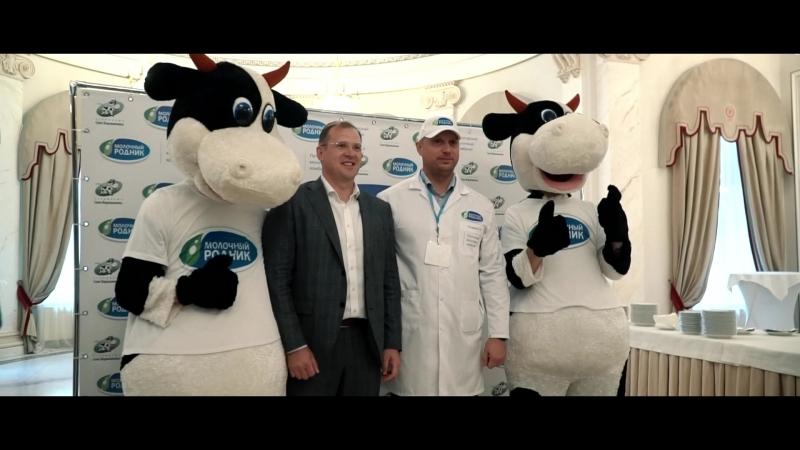 Фестиваль молока от Молочного Родника