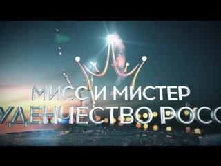 46. Сергей Макаров Курская область