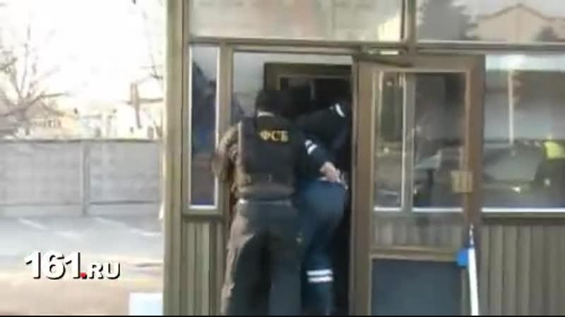 ФСБ задержало несколько сотрудников ГИБДД в Ростове Юристы Волгограда