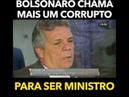 Bolsonaro chama o Condenado Alberto Fraga para Ministro
