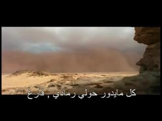 اغنية_روسية_رائعة_مترجمة_للعربية....._ترجمة_H_._AL.mp4