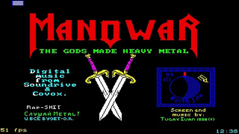 Em(022000) - Manowar Themes (cover) Prod (1998) | ZX Spectrum | Soundrive