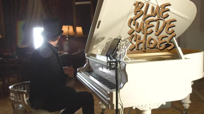 The ILLUSIONIST - Blue Suede Shoes (Elvis Presley cover)