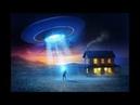 Самые близкие контакты с НЛО