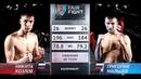 Мальцев Григорий - Никита Козлов (дебют) | Турнир Fair Fight VII | ПОЛНЫЙ БОЙ