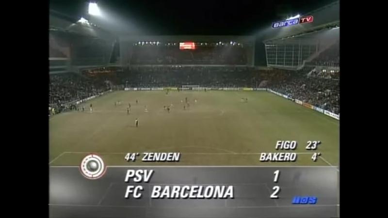 Кубок УЕФА 1995/96. Четвертьфинал. ПСВ Эйндховен - Барселона