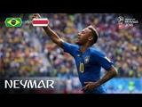 Neymar Goal - Brazil v Costa Rica - MATCH 25