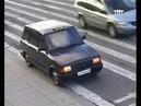 Такси (06.07.2008)