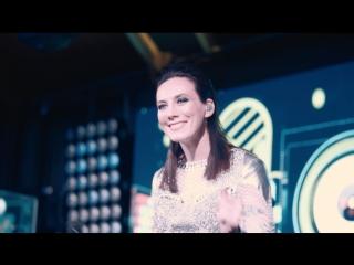 Tanslu - Мумий Тролль Бар | Москва (Live)