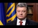 🔥 Россия ахнула! Порошенко больше НЕ ВЫРВАТЬСЯ из жесткого капкана Путина...! TheRelizzz
