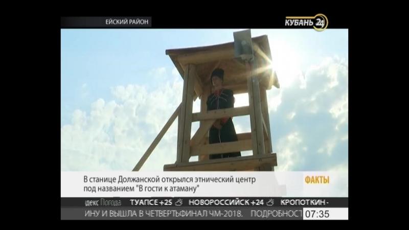 Туристов в Ейском районе казаки будут угощать борщом и галушками
