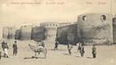 Город Баку, конец XIX - начало XX века.