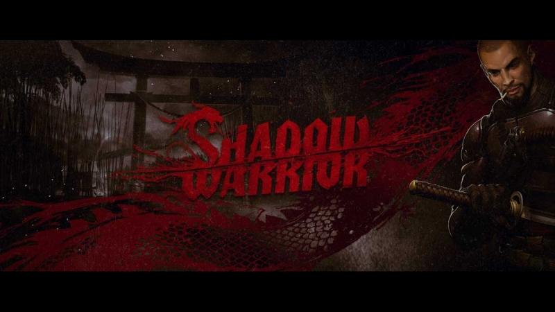 Shadow Warrior (стример - Тедан Даспар) ссылки на розыгрыш
