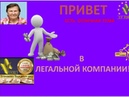LV FORCE ВИДЕО РОЛИК 21.02.2019