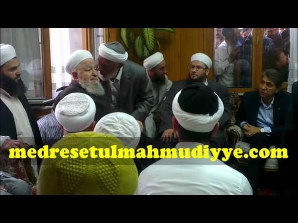 İlk Defa Yayınlanan Video Mahmud Efendi Hazretleri İsmailağada - medresetulmahmudiyye.com