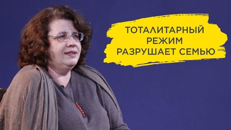 Людмила Петрановская На стыке тучных и тощих лет семьи и люди