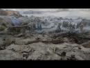 Панорама Сталинградская битва