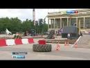 Вести Москва Вести Москва Эфир от 23 июля 2016 года 11 10