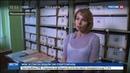 Новости на Россия 24 • В архивах Минобороны нашли дневники Генриха Гиммлера