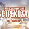 "МК ""STREKOZA"""